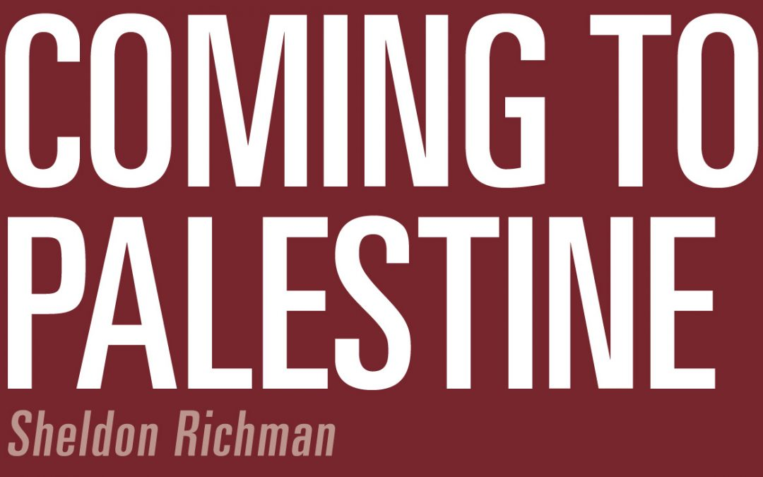 Coming to Palestine