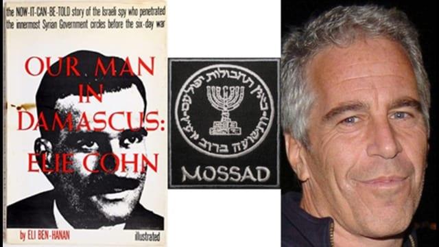 Who Was Elie Cohen? – Intelligence, Sexpionage, and Jeffrey Epstein